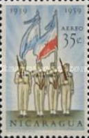 [Airmail - The 20th Anniversary of Nicaraguan Military Academy, Typ XA]