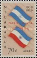 [Airmail - The 20th Anniversary of Nicaraguan Military Academy, Typ XE]