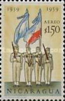 [Airmail - The 20th Anniversary of Nicaraguan Military Academy, Typ XG]