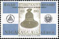 [Airmail - The 150th Anniversary of Independence, Typ ZJ]
