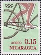 [Airmail - Olympic Games - Tokyo 1964, Japan, Typ ZX]