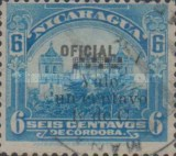 [Official Stamps of 1915 Overprinted, Typ A2]