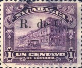 [Postage Stamp of 1922 Overprinted & Surcharged, Typ D]