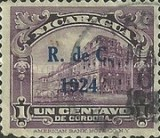 [Postage Stamp of 1922 Overprinted, Typ H]