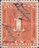 [Postal Tax Stamp of 1930 in New Color & Overprinted in Blue, Typ T]