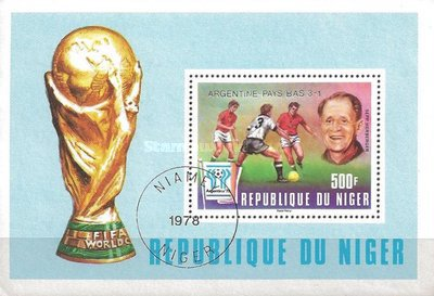 [Football World Cup - Argentina, Typ ]