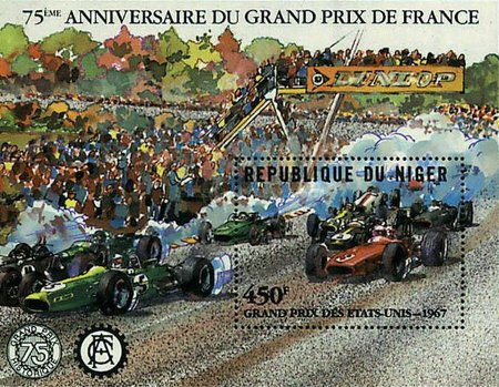 [The 75th Anniversary of French Grand Prix Motor Race, Typ ]