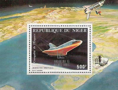 [Airmail - Stamp Exhibitions of the Year 1985, Typ ]