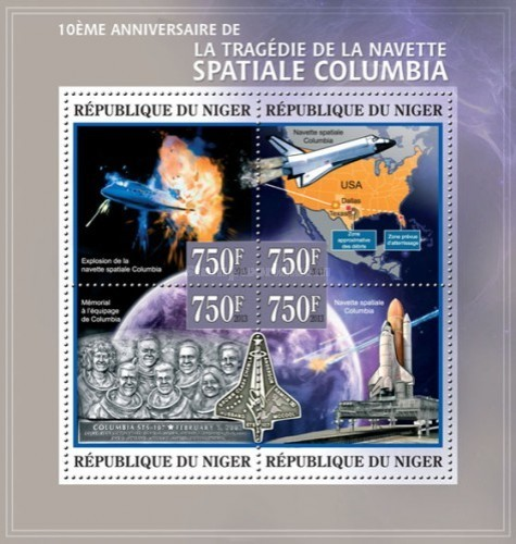[Space - The 10th Anniversary of Space Shuttle Columbia Tragedy, Typ ]