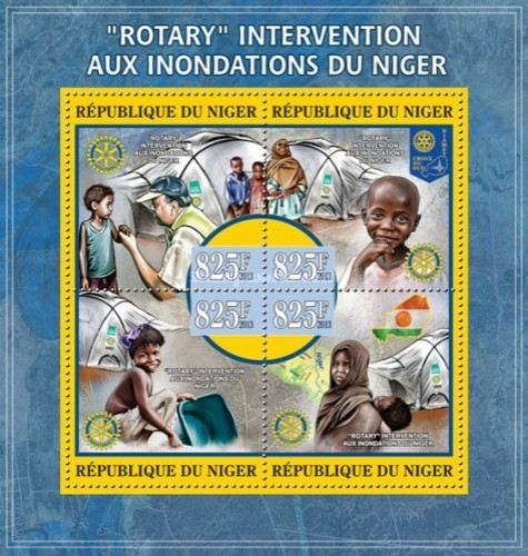 [Rotary Club - Intervention to the Floods of Niger, type ]