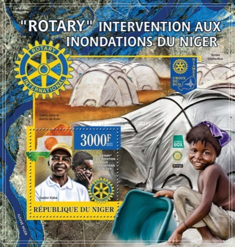 [Rotary Club - Intervention to the Floods of Niger, Typ ]