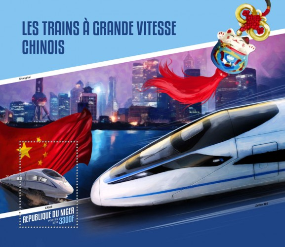 [Transportation - Chinese Speed Trains, type ]