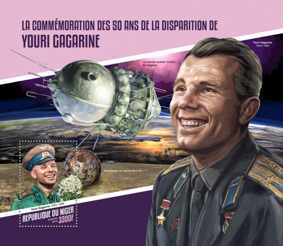 [The 50th Anniversary of the Death of Yuri Gagarin, 1934-1968, type ]