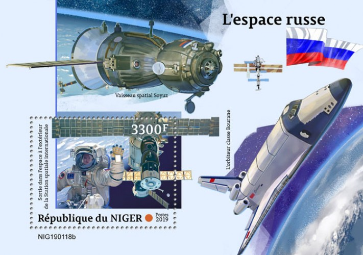 [Russian Space, type ]