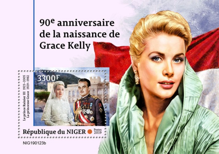 [The 90th Anniversary of the Birth of Grace Kelly, 1929-1982, type ]