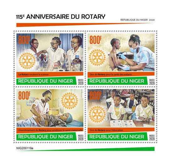 [The 115th Anniversary of Rotary, type ]