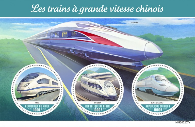 [Transportatin - Chinese Speed Trains, type ]