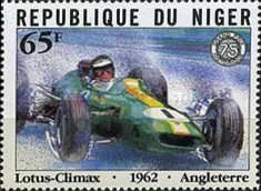 [The 75th Anniversary of French Grand Prix Motor Race, Typ AAF]
