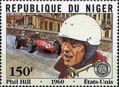 [The 75th Anniversary of French Grand Prix Motor Race, Typ AAH]