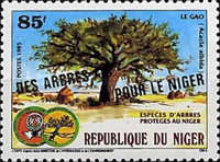 [Trees for Niger, Typ AGI1]