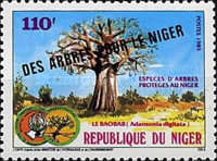 [Trees for Niger, Typ AGJ1]