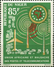 [Airmail - The 2nd African and Malagasy Posts and Telecommunications Union, type AH]