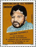 [International Solidarity with South African and Namibian Political Prisoners Day, Typ AHZ]