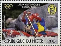 [Olympic Games - Seoul, South Korea, and the 125th Anniversary of the Birth of Baron Pierre de Coubertin, 1863-1937, Typ AJT]