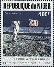 [Airmail - The 20th Anniversary of First Manned Landing on Moon, Typ AKM]