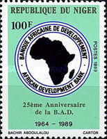 [The 25th Anniversary of African Development Bank, Typ AKN]