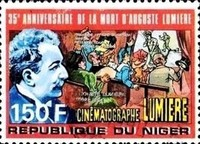 [French Film Pioneers Auguste Lumiere and Louis Lumiere, Typ AKP]