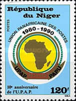 [The 10th Anniversary of Pan-African Postal Union, type ALB]