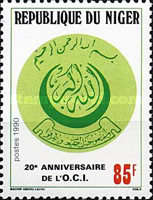 [The 20th Anniversary of Islamic Conference Organization, type ALI]