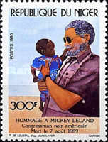 [The 1st Anniversary of the Death of Mickey Leland, Typ ALJ]