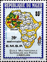 [The 20th Anniversary of Multinational Postal Training School, Abidjan, type ALL]