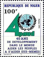 [The 40th Anniversary of United Nations Development Program, type ALT]