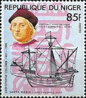 [The 500th Anniversary of the Discovery of America - Ships, Typ AMB]