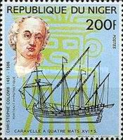 [The 500th Anniversary of the Discovery of America - Ships, Typ AMD]