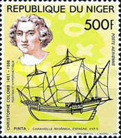 [Airmail - The 500th Anniversary of the Discovery of America - Ships, Typ AMG]