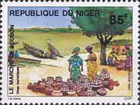 [African Tourism Year, type AMR]