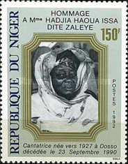 [The 2nd Anniversary of the Death of Hadjia Haqua Issa, Zaleye, Singer, 1927-1990, Typ ANO]