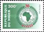 [The 30th Anniversary of the African Development Bank, Typ AOC]