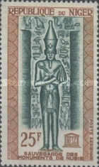 [Airmail - UNESCO Campaign for Preservation of the Nubian Monuments, type BD]