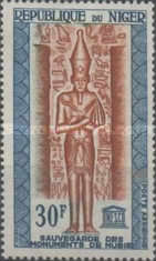 [Airmail - UNESCO Campaign for Preservation of the Nubian Monuments, type BD1]