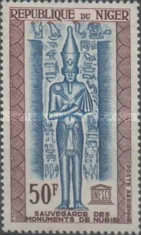 [Airmail - UNESCO Campaign for Preservation of the Nubian Monuments, type BD2]