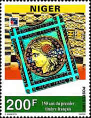 [The 150th Anniversary of French Stamps, Typ BIM]