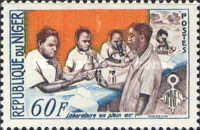 [Nigerian Mobile Medical and Sanitary Organization or O.M.N.E.S. Commemoration, type BJ]
