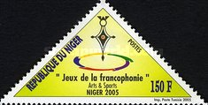 [The 5th Sports Games of French-language Countries, Niamey, Typ BTE]