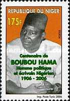 [The 100th Anniversary of the Birth of Boubou Hama, 1906-1982, Typ BTJ1]