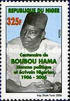 [The 100th Anniversary of the Birth of Boubou Hama, 1906-1982, Typ BTJ2]
